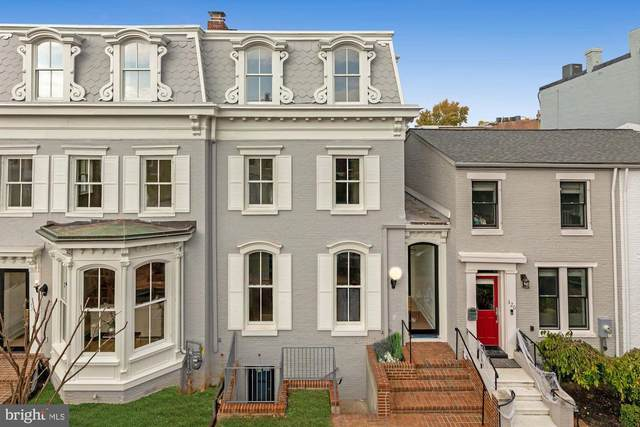 318 A Street NE, WASHINGTON, DC 20002 (#DCDC494382) :: Lucido Agency of Keller Williams