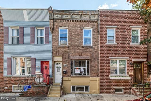 2415 S Warnock Street, PHILADELPHIA, PA 19148 (#PAPH950402) :: The Denny Lee Team