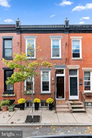 880 N Bucknell Street, PHILADELPHIA, PA 19130 (#PAPH950440) :: RE/MAX Advantage Realty