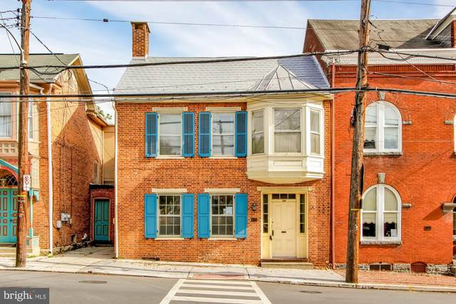 302 Baltimore Street, GETTYSBURG, PA 17325 (#PAAD113840) :: The Heather Neidlinger Team With Berkshire Hathaway HomeServices Homesale Realty