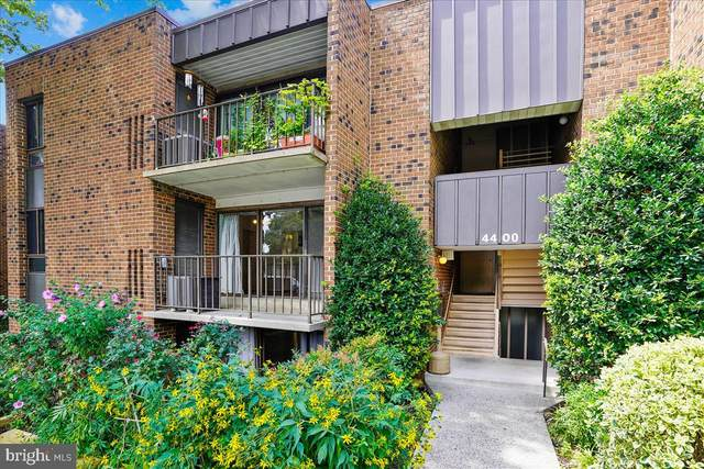 4400 Island Place #201, ANNANDALE, VA 22003 (#VAFX1164570) :: Great Falls Great Homes