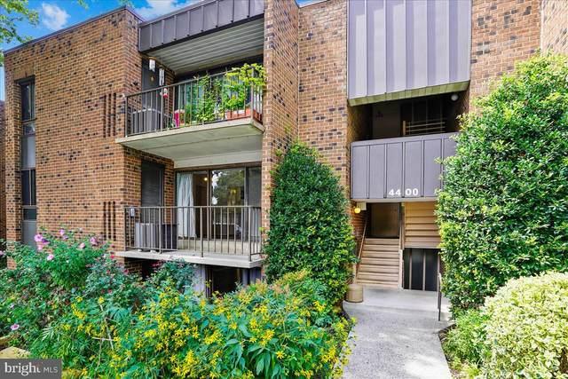 4400 Island Place #201, ANNANDALE, VA 22003 (#VAFX1164570) :: Larson Fine Properties