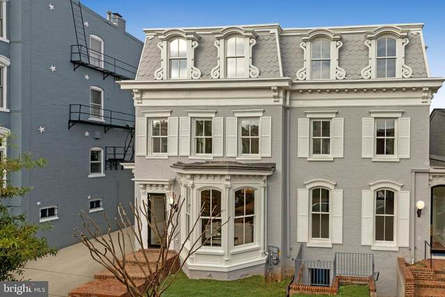 316 A Street NE, WASHINGTON, DC 20002 (#DCDC494602) :: Lucido Agency of Keller Williams
