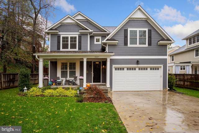 9007 Oak Place, BETHESDA, MD 20817 (#MDMC732510) :: Murray & Co. Real Estate