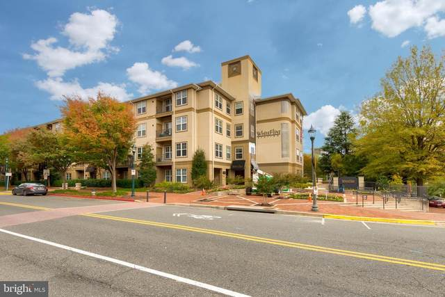 11800 Old Georgetown #1633, NORTH BETHESDA, MD 20852 (#MDMC732520) :: Fairfax Realty of Tysons