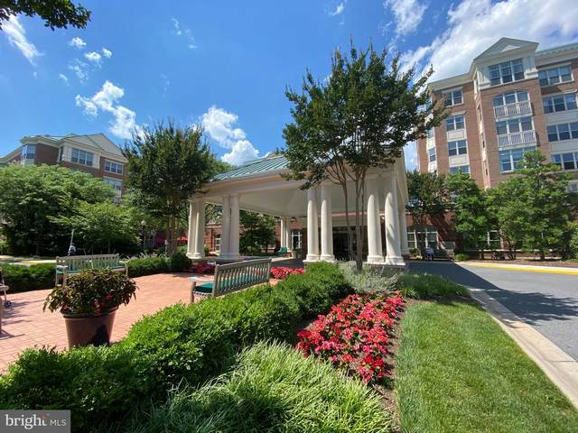 9707 Old Georgetown Rd #2618, BETHESDA, MD 20814 (#MDMC732586) :: Certificate Homes