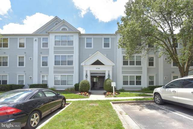 2706 Snowbird Terrace 5-20, SILVER SPRING, MD 20906 (#MDMC732688) :: Murray & Co. Real Estate