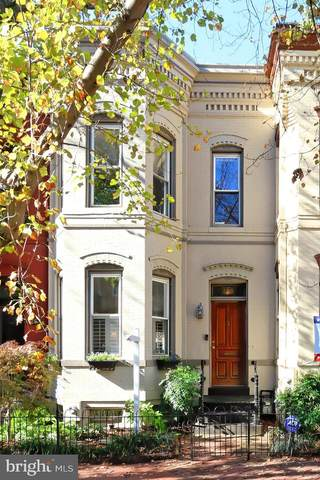 128 10TH Street NE, WASHINGTON, DC 20002 (#DCDC495088) :: Great Falls Great Homes