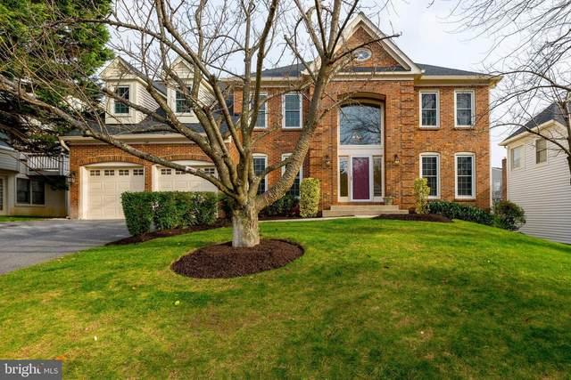 108 Argosy Drive, GAITHERSBURG, MD 20878 (#MDMC733158) :: Certificate Homes