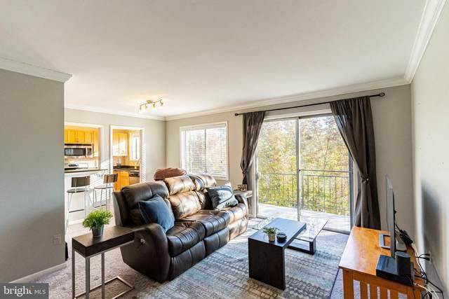 10524 Weymouth Street W-201, BETHESDA, MD 20814 (#MDMC733174) :: Better Homes Realty Signature Properties
