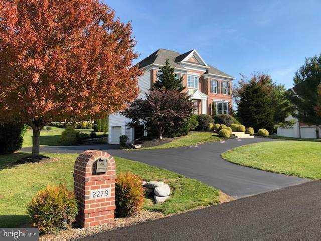 2279 Grove Meadow Lane, GREENCASTLE, PA 17225 (#PAFL176250) :: Great Falls Great Homes