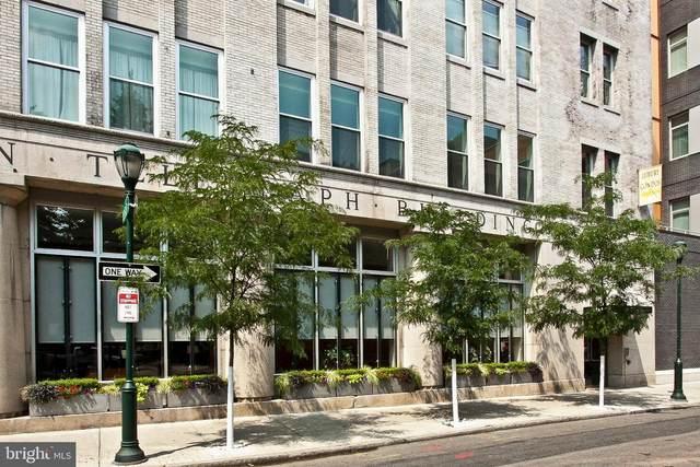 1101 Locust Street 5BC, PHILADELPHIA, PA 19107 (#PAPH952308) :: The Dailey Group