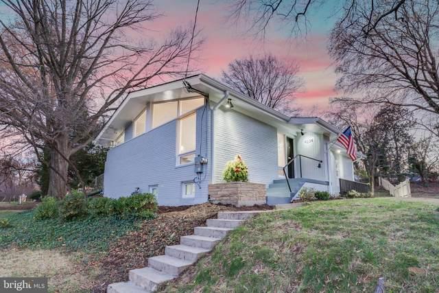 4234 S Dakota Avenue NE, WASHINGTON, DC 20017 (#DCDC495712) :: AJ Team Realty