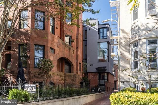 1630 19TH Street NW C ( 2 Units), WASHINGTON, DC 20009 (#DCDC495784) :: The Riffle Group of Keller Williams Select Realtors