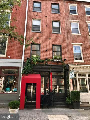 132 Chestnut Street, PHILADELPHIA, PA 19106 (#PAPH953182) :: LoCoMusings
