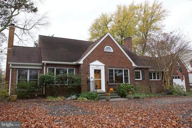 425 Washington Street S, EASTON, MD 21601 (#MDTA139772) :: Great Falls Great Homes