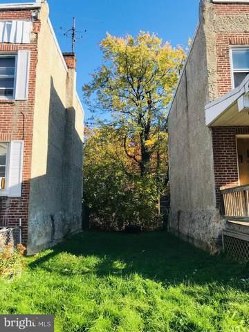 1023 Remington Street, CHESTER, PA 19013 (#PADE531522) :: LoCoMusings
