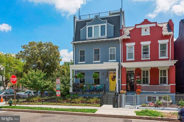 1123 Staples Street NE #2, WASHINGTON, DC 20002 (#DCDC496302) :: Bruce & Tanya and Associates