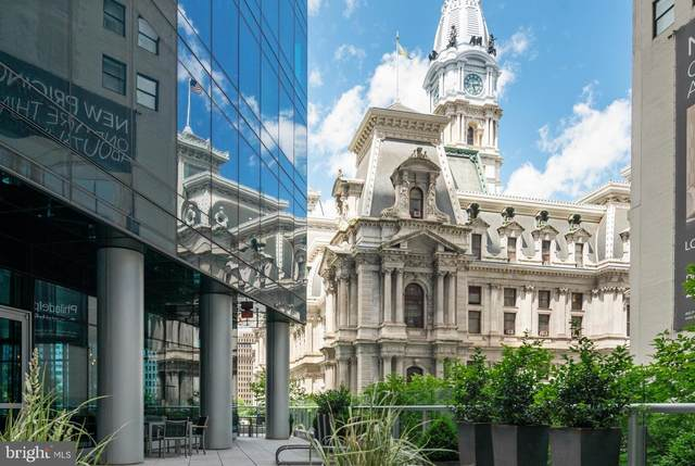 1414 S Penn Square 33G, PHILADELPHIA, PA 19102 (#PAPH954456) :: The Toll Group