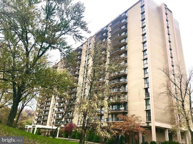 6100 Westchester Park Drive #1207, COLLEGE PARK, MD 20740 (#MDPG587750) :: Corner House Realty