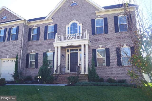 22103 Winding Woods Way, CLARKSBURG, MD 20871 (#MDMC734200) :: Murray & Co. Real Estate