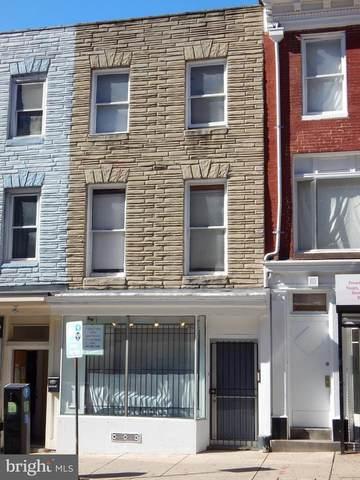 232 Park Avenue, BALTIMORE, MD 21201 (#MDBA531334) :: AJ Team Realty