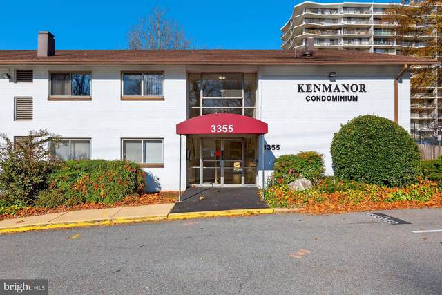 3355 W University Boulevard #203, KENSINGTON, MD 20895 (#MDMC735218) :: Smart Living Experts