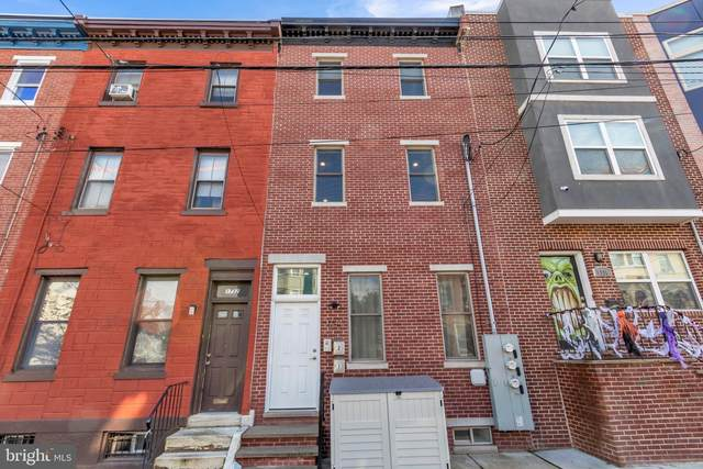 1734 Wylie #2, PHILADELPHIA, PA 19130 (#PAPH963926) :: The Toll Group