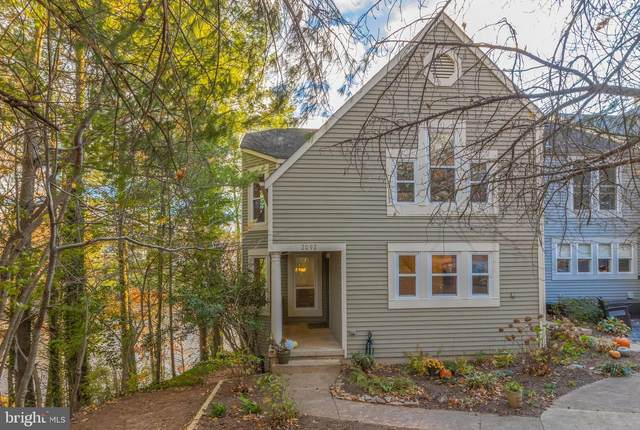 2092 Lake Audubon Court, RESTON, VA 20191 (#VAFX1168572) :: The Redux Group