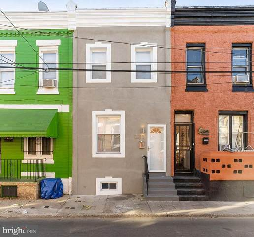 2232 N Chadwick Street, PHILADELPHIA, PA 19132 (#PAPH964660) :: Nexthome Force Realty Partners