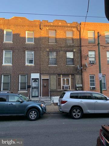 1157 S 12TH Street, PHILADELPHIA, PA 19147 (#PAPH964826) :: The Toll Group