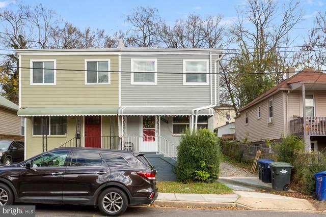 5322 James Place NE, WASHINGTON, DC 20019 (#DCDC497838) :: Great Falls Great Homes