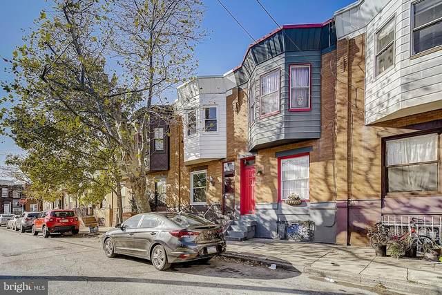 2138 S Dorrance Street, PHILADELPHIA, PA 19145 (#PAPH965320) :: Nexthome Force Realty Partners