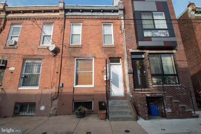 2243 Pierce Street, PHILADELPHIA, PA 19145 (#PAPH965406) :: The Dailey Group