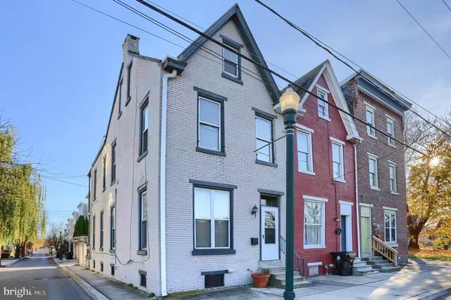 319 Kelker Street, HARRISBURG, PA 17102 (#PADA128070) :: CENTURY 21 Home Advisors