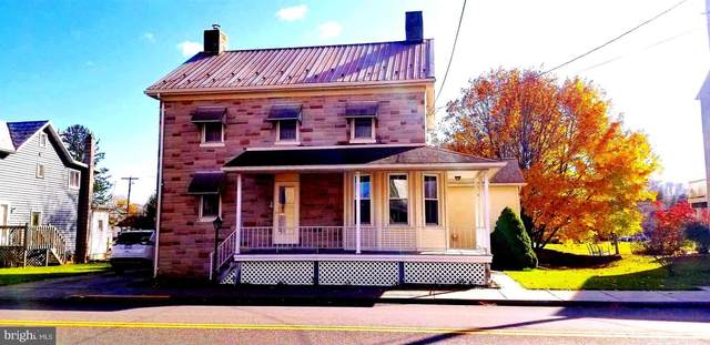 30 E Main Street, FAIRFIELD, PA 17320 (#PAAD114124) :: The Joy Daniels Real Estate Group