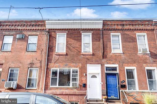 1730 S 16TH Street, PHILADELPHIA, PA 19145 (#PAPH966016) :: The Toll Group