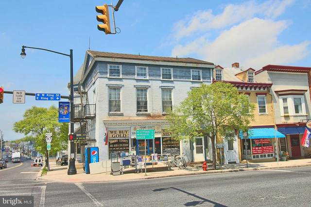2 E King Street, LITTLESTOWN, PA 17340 (#PAAD114138) :: The Joy Daniels Real Estate Group