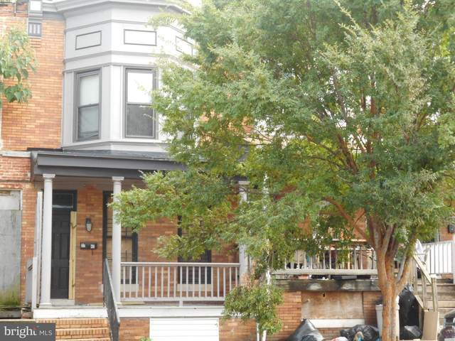 2243 Annapolis Road, BALTIMORE, MD 21230 (#MDBA532746) :: Great Falls Great Homes