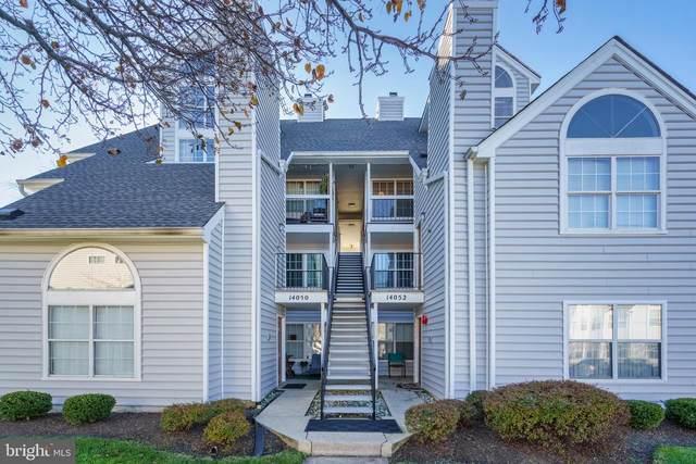 14052 Vista Drive #69, LAUREL, MD 20707 (#MDPG589808) :: Arlington Realty, Inc.