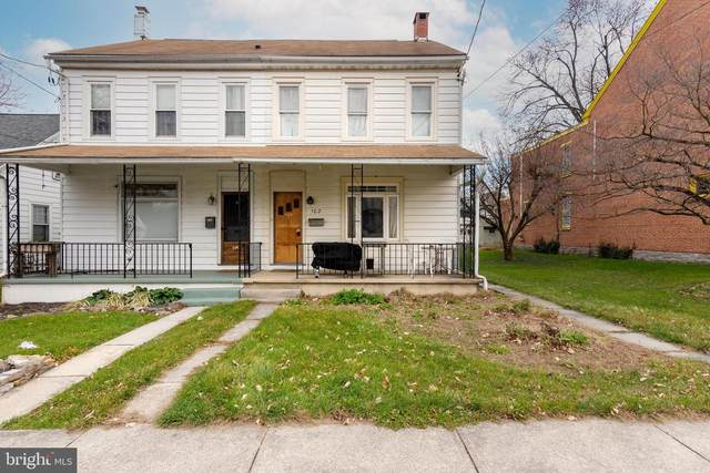 102 S Whiteoak Street, KUTZTOWN, PA 19530 (#PABK370838) :: Bob Lucido Team of Keller Williams Integrity