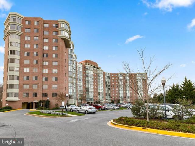 3210 N Leisure World Boulevard #401, SILVER SPRING, MD 20906 (#MDMC736364) :: Arlington Realty, Inc.