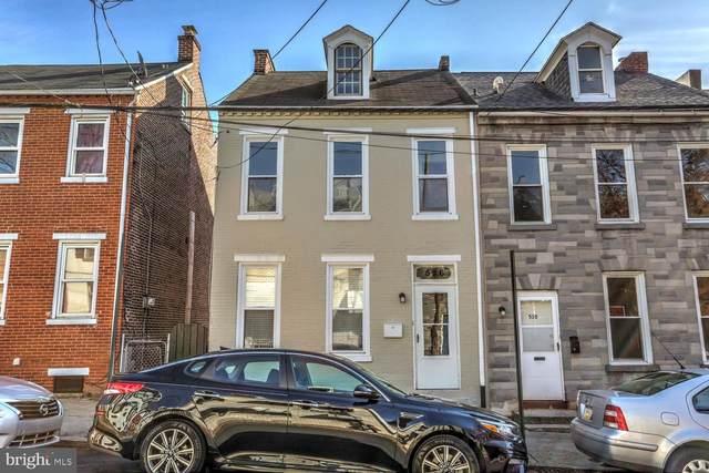 536 Saint Joseph Street, LANCASTER, PA 17603 (#PALA174284) :: Colgan Real Estate