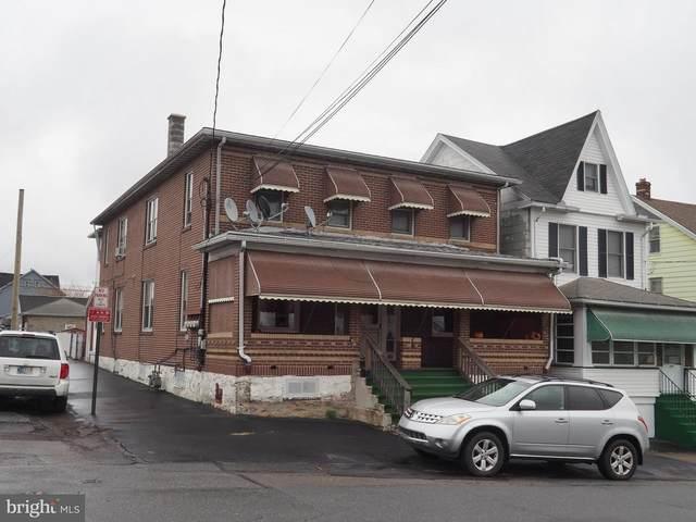 605 Harrison Street, HAZLETON, PA 18201 (#PALU103582) :: Bob Lucido Team of Keller Williams Integrity