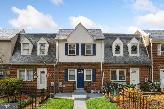 838 21ST Street NE, WASHINGTON, DC 20002 (#DCDC498754) :: BayShore Group of Northrop Realty