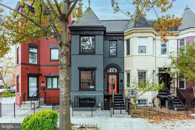 1402 5TH Street NW, WASHINGTON, DC 20001 (#DCDC498782) :: Tom & Cindy and Associates