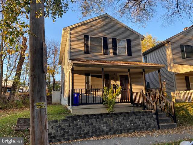 1614 Park Street, HARRISBURG, PA 17103 (#PADA128236) :: Shamrock Realty Group, Inc