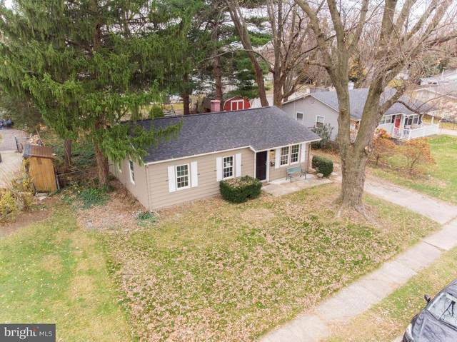 420 Logan Street, FREDERICK, MD 21701 (#MDFR274672) :: Great Falls Great Homes