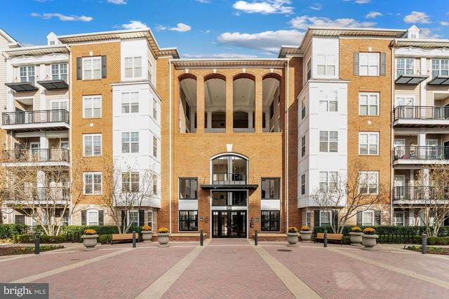 501 Hungerford Drive #248, ROCKVILLE, MD 20850 (#MDMC736646) :: Network Realty Group