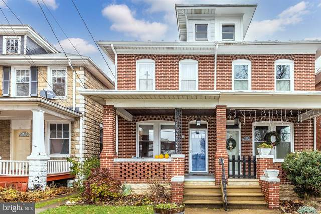 319 W 7TH Street, FREDERICK, MD 21701 (#MDFR274710) :: Ultimate Selling Team
